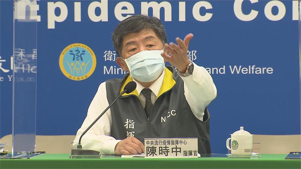 快新聞/民進黨2022雙北市長強棒人選 陳時中「把指揮官任期做好做滿」