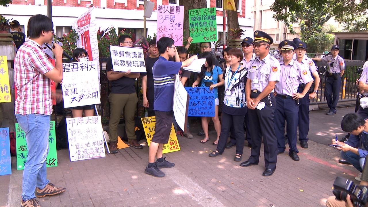 抗議漲學費衝教育部 7人遭警保護管束