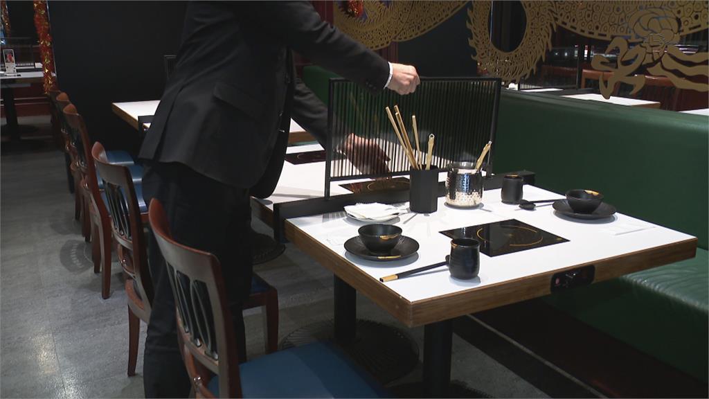 疫情緊繃  政府機關尾牙宴取消 減少群聚 圍爐年夜飯也現退訂潮