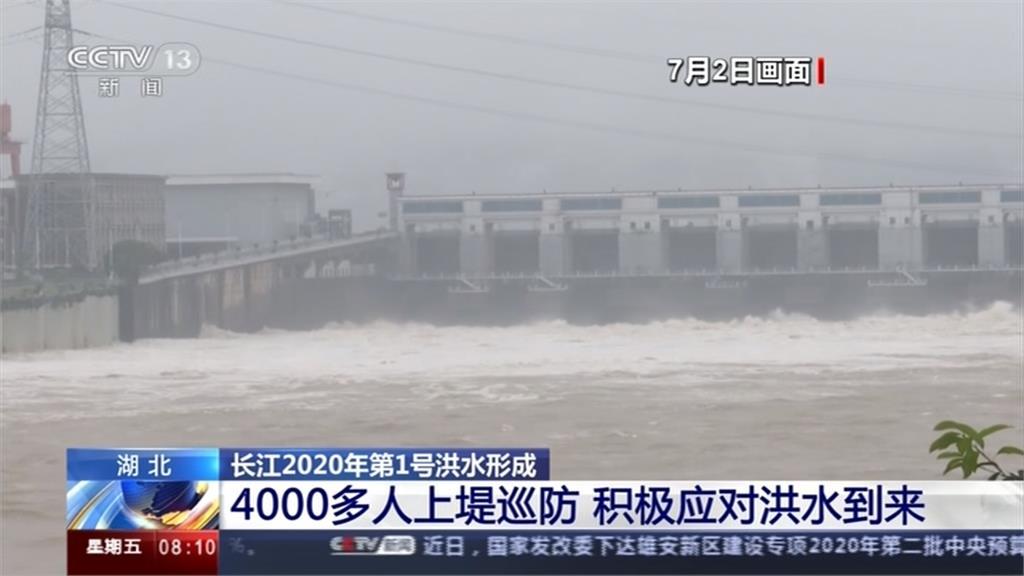 連31天暴雨警告  長江今年「第1號洪水」形成