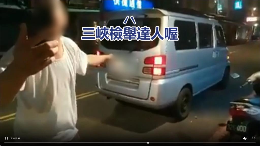 違停遭拍照檢舉!駕駛反蒐證當街嗆聲