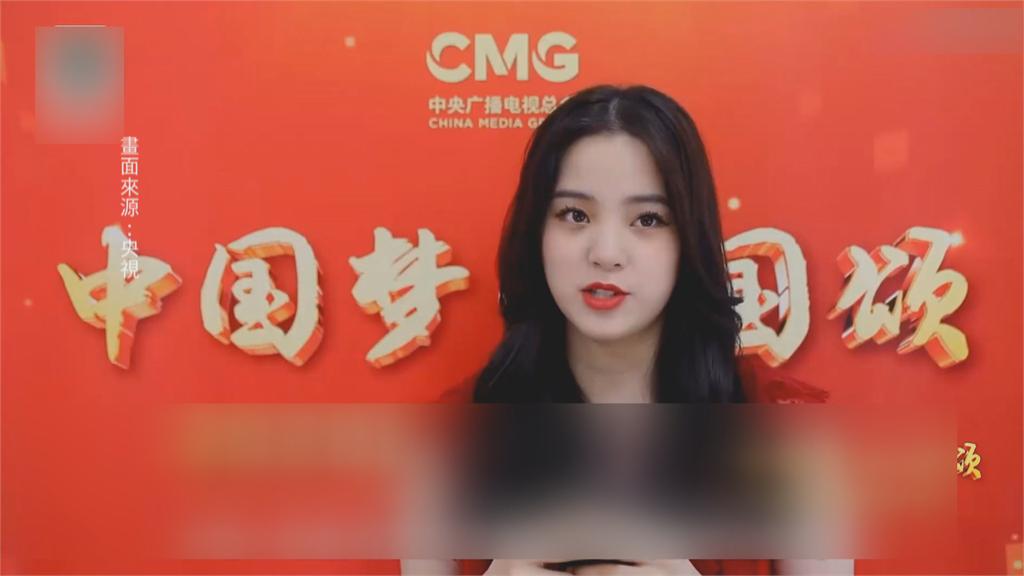 歐陽娜娜將登中國慶晚會 文化部嗆違法就查