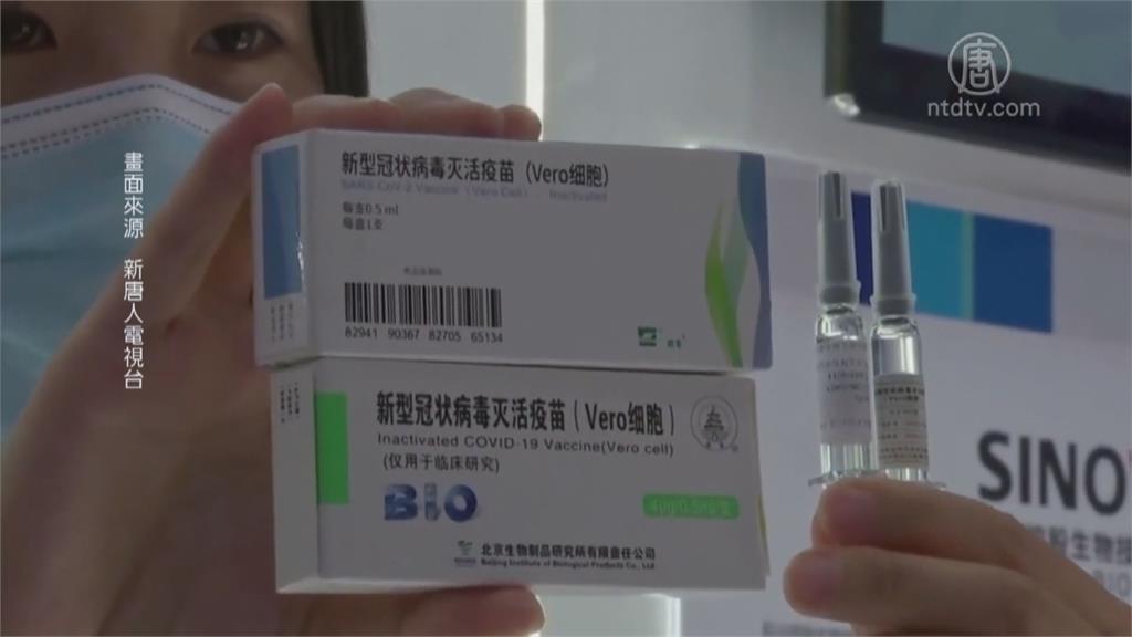 稱「廣大台胞迫切期盼中國疫苗」 中共趁疫情升溫企圖分化台灣?
