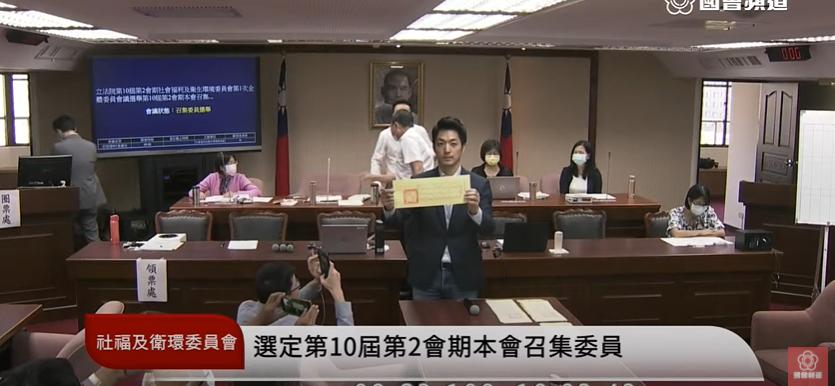 快新聞/衛環召委成美豬攻防前哨戰 蔣萬安、陳瑩激戰中勝出