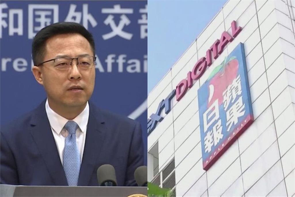 快新聞/香港蘋果日報被迫停刊美國聲援 中國回嗆:依法履職、美國干涉內政