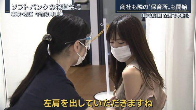 真香!日本口罩正妹「露香肩」打疫苗 網友暴動:想去當義工