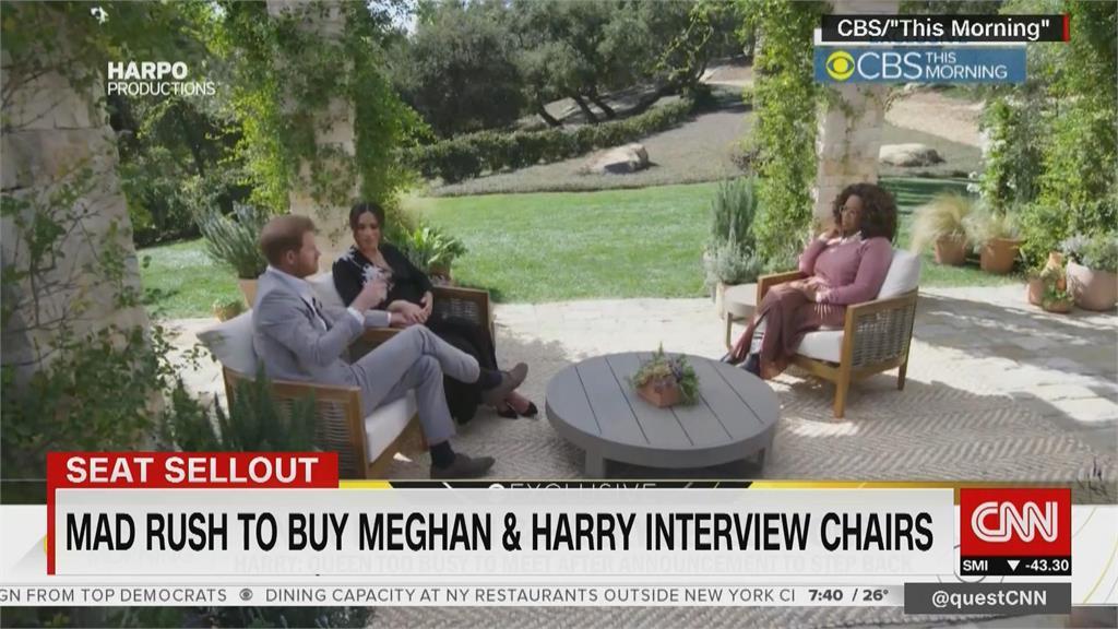 英國哈梅夫婦專訪全球關注 連坐的椅子也賣到缺貨