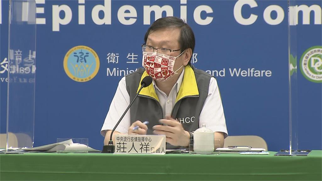 快新聞/打完3疫苗入境日本僅隔離10天「名單沒高端」 指揮中心:持續與日方溝通