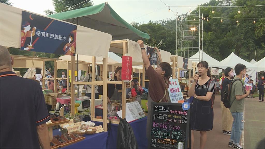 台灣咖啡節在古坑 今年首度夜間開放
