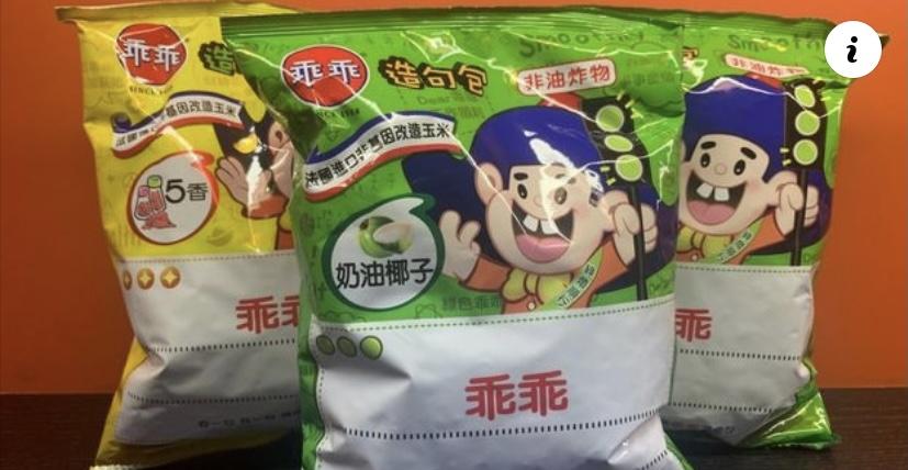 有拜有保佑!綠色乖乖登國際 BBC報導「台灣科技秘密」網嗨:這招超神