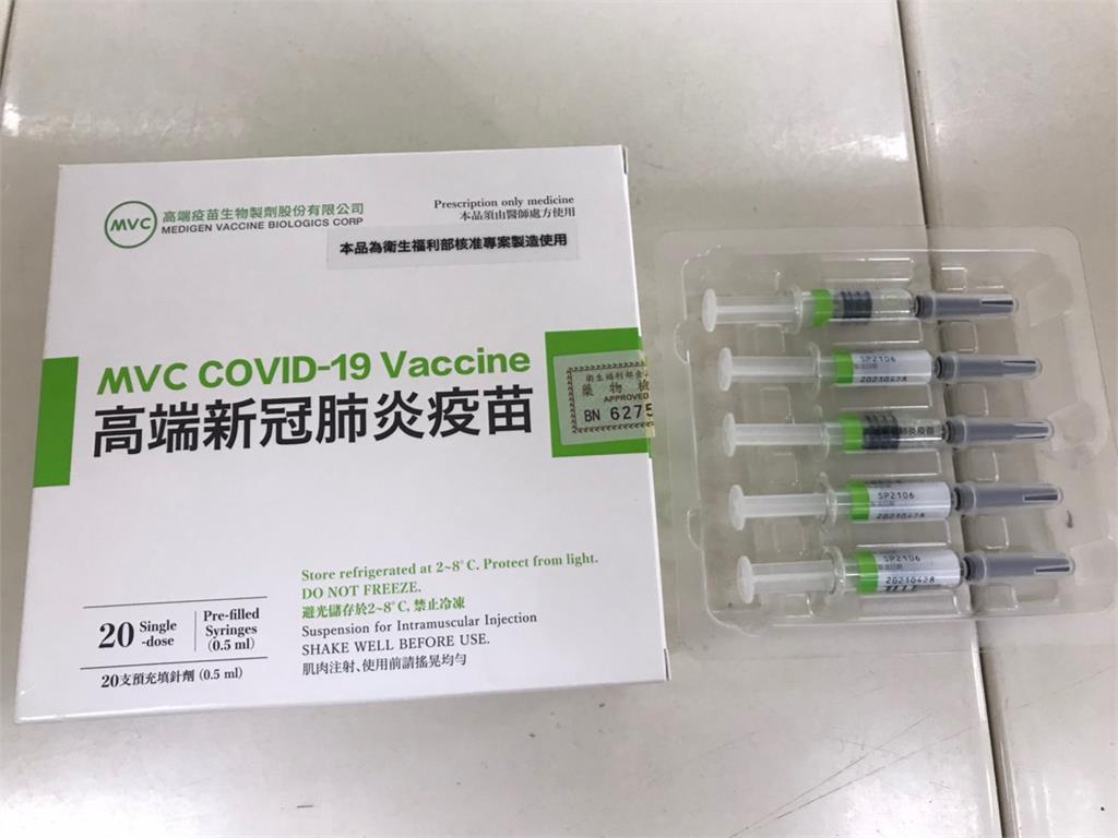 第9輪疫苗預約截止 高端第2劑、BNT第1劑搶約率逾8成