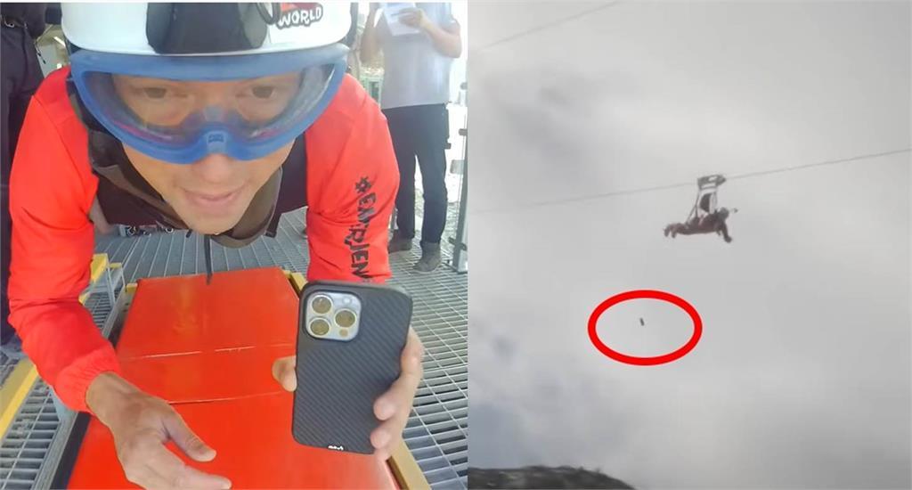 iPhone 13「時速160km」高空重摔碎石路!靠1招完好無傷