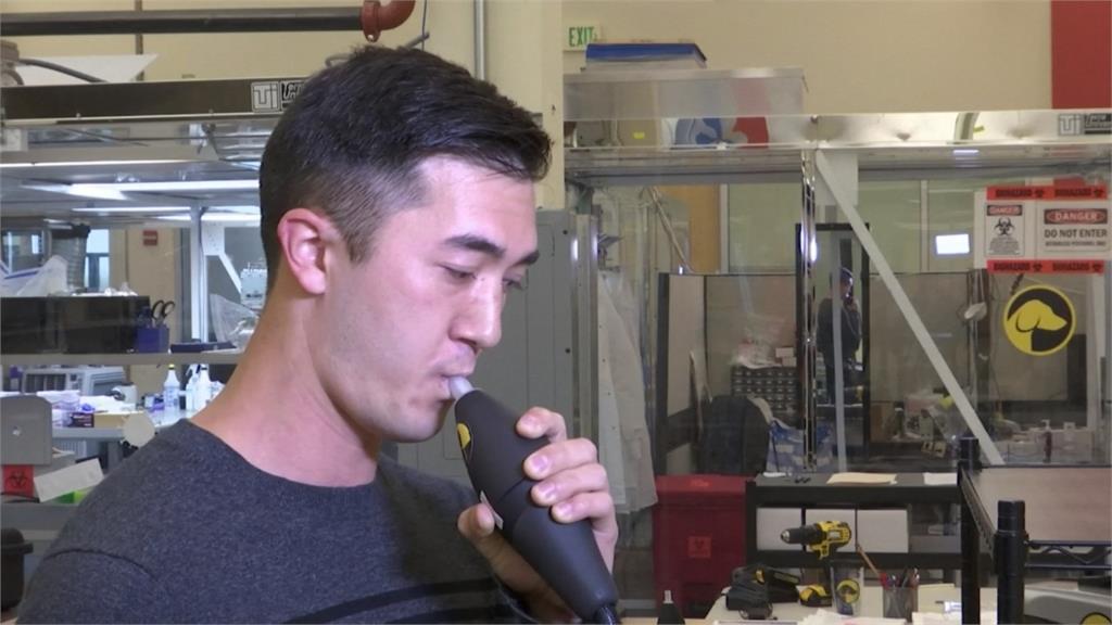 吹一下就好不必挖鼻孔!大麻檢測器經改裝竟可測武肺