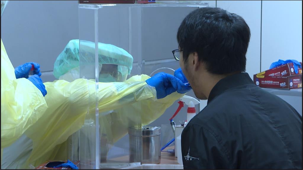 PCR檢測不可盡信?醫建議檢疫期滿仍須快篩