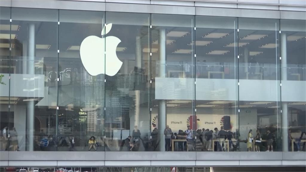 蘋果29日公布財報 缺料與中國限電成焦點