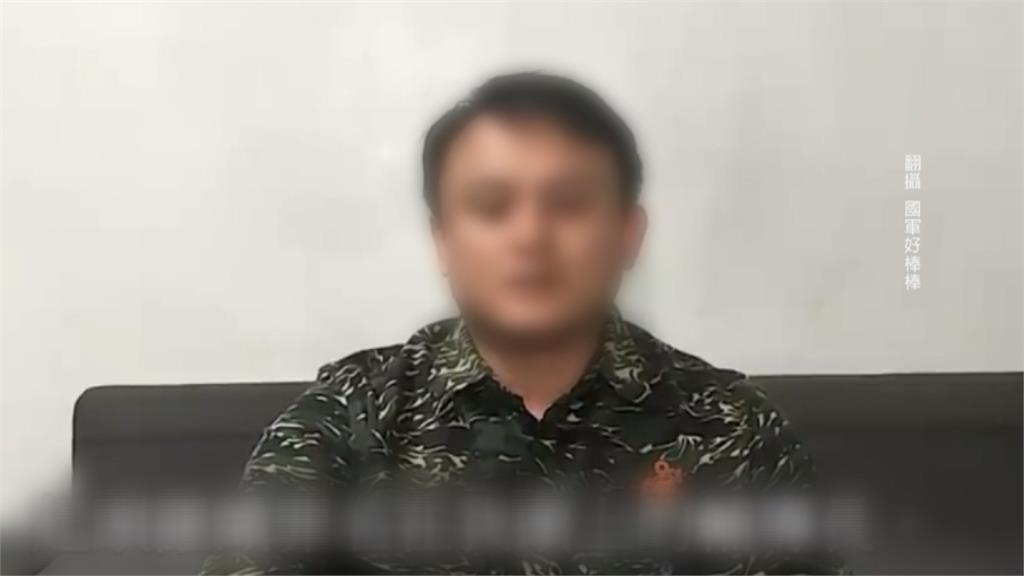 士官直播控訴遭誣陷 陸戰隊舉證反駁