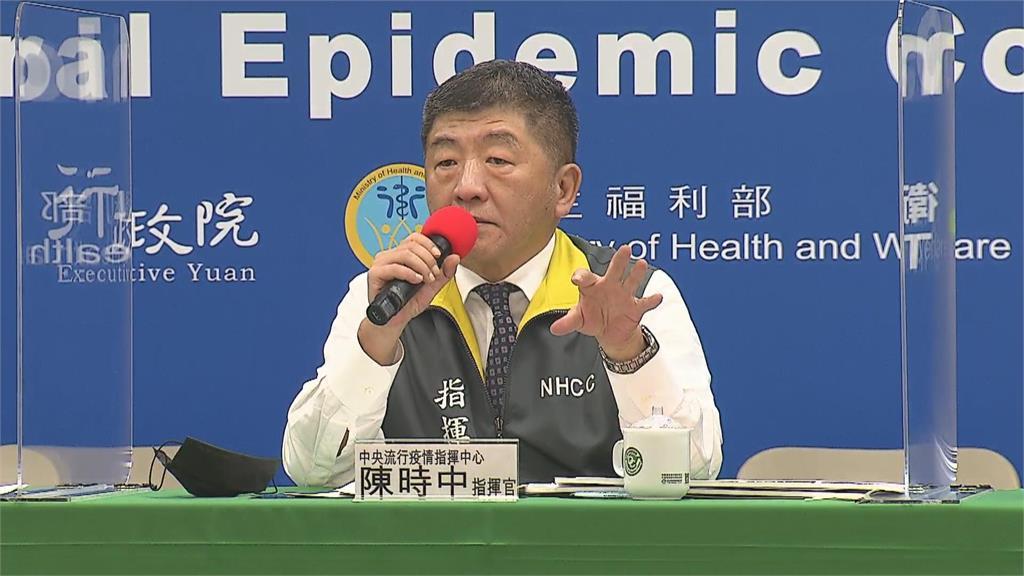 快新聞/今再新增2例境外移入確診 陳時中14:00記者會說明
