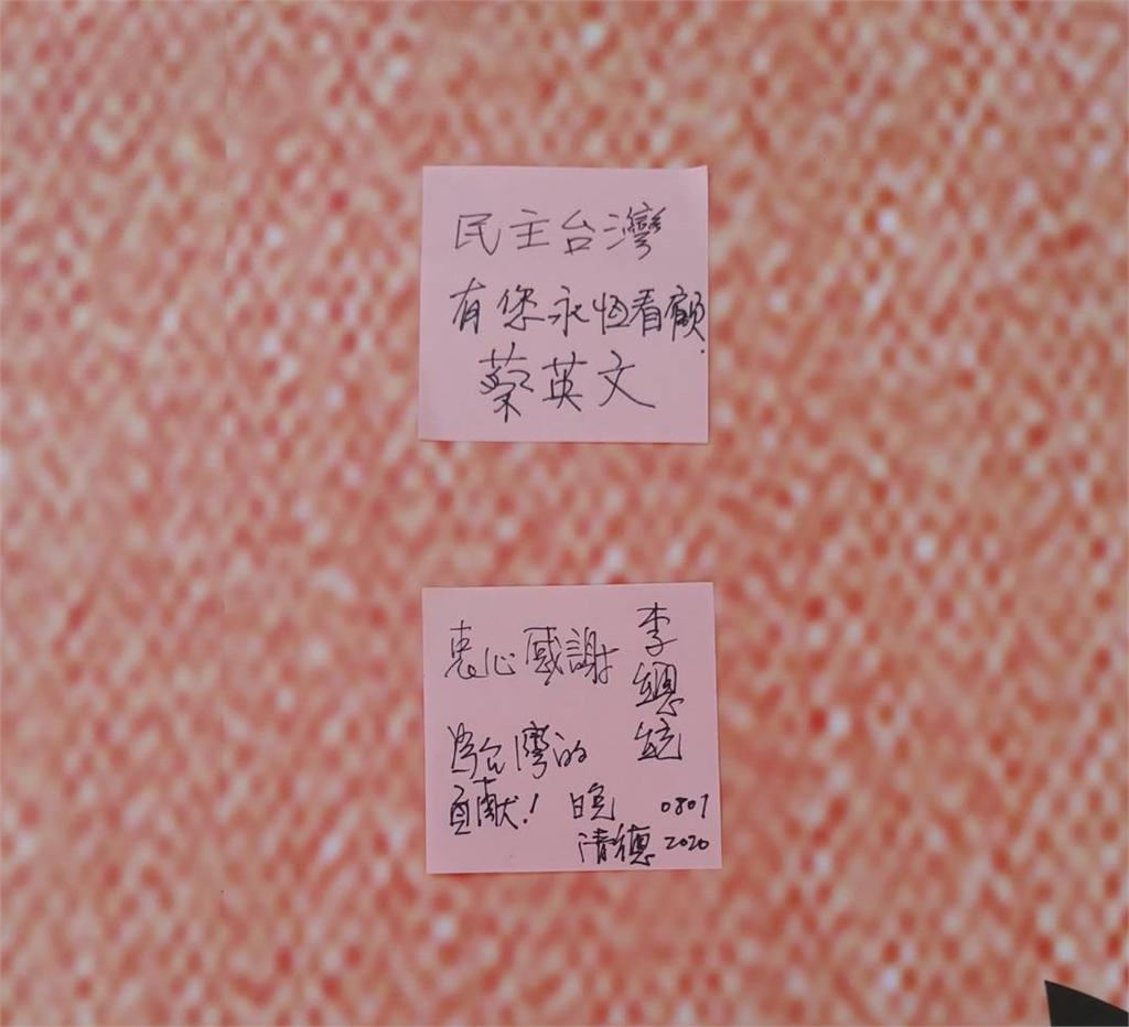 快新聞/悼念李登輝 蔡英文親筆寫字條「民主台灣,有您永恆眷顧」