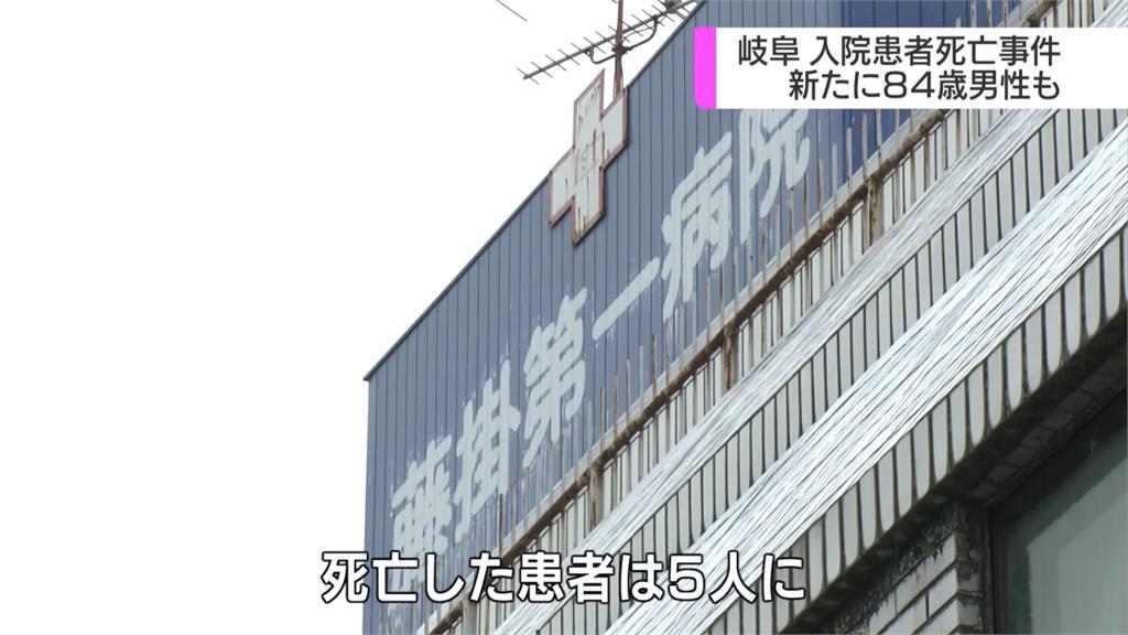 醫院疏失?日本爆醫院冷氣故障 三天內5病患熱死