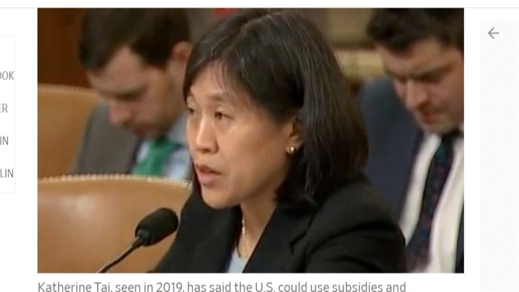 拜登內閣第一人!台裔女律師戴琦任美國貿易代表