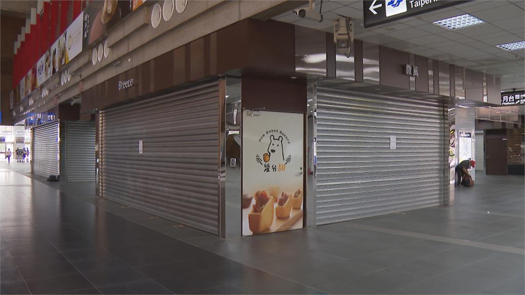 北車4名台鐵清潔員確診! 1樓51家店鋪、廁所關閉3天