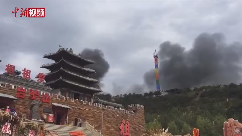 「十一長假」 首日悲劇!山西風景區冰雕館大火「13人亡15傷」