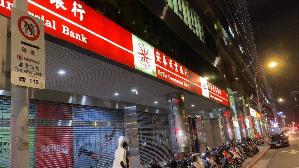 國票金砸337億併購安泰銀 唯一擁虛實銀行金控