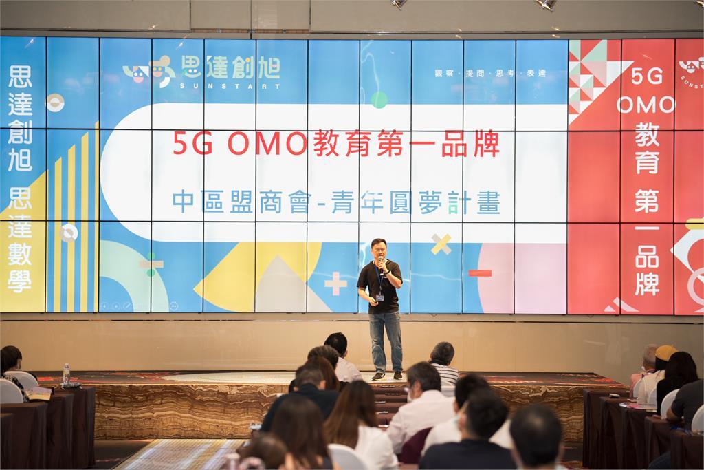結合5G科技大升級 思達創旭發表拓展藍圖