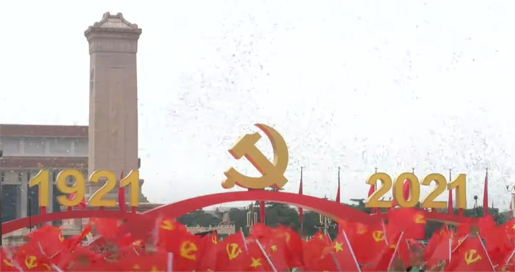習近平宣布達成首個百年目標 強調力抗外來勢力