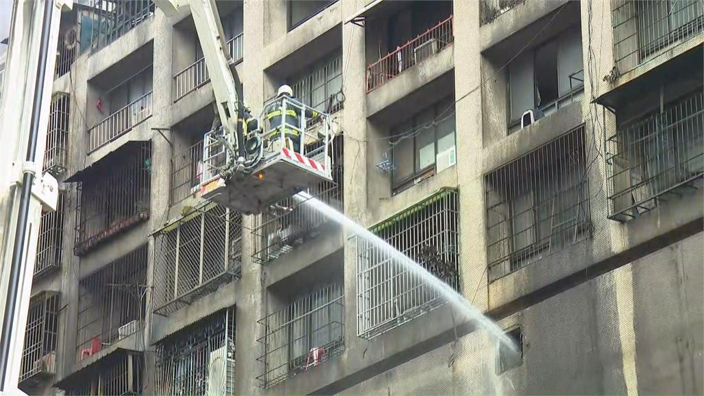 快新聞/城中城大火奪46命 內政部火速修法老舊大樓「強制設管委會」