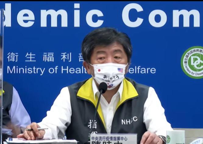 快新聞/歐盟開放「疫苗護照」台灣將跟進? 陳時中鬆口回應了