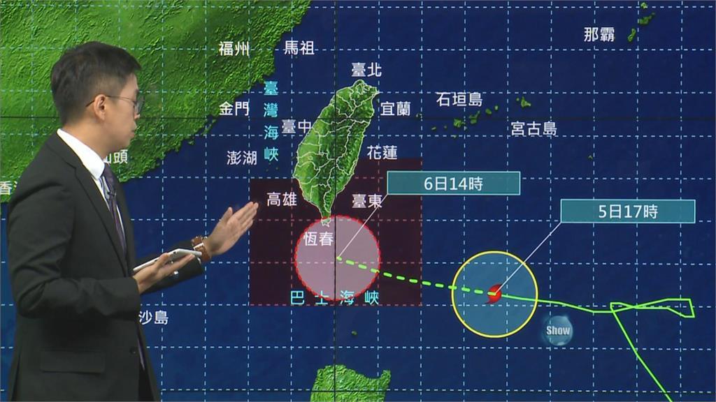 快新聞/20:30發陸警! 輕颱閃電持續靠近 台灣海峽等3區域作業船隻須留意