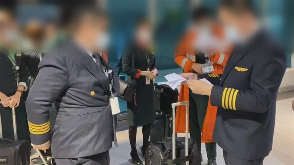 國籍航空機師打2劑BNT染疫 邊境放寬有變數?