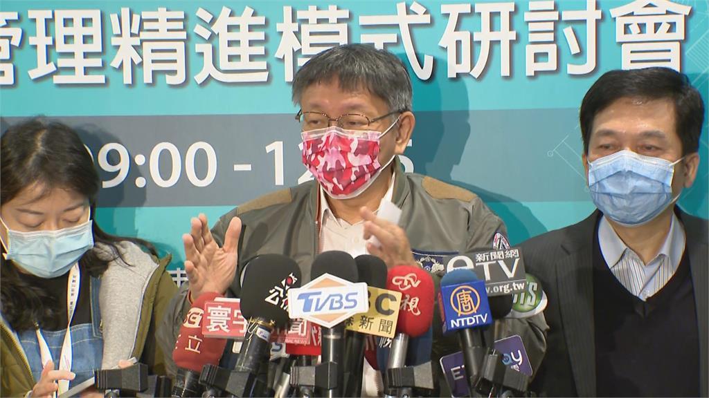 快新聞/社宅租金爭議 柯文哲:可討論但不打政治口水