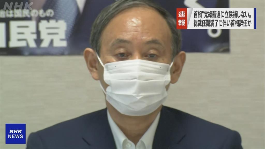 快新聞/菅義偉將卸任!日本拍板:10/4選出第100任首相