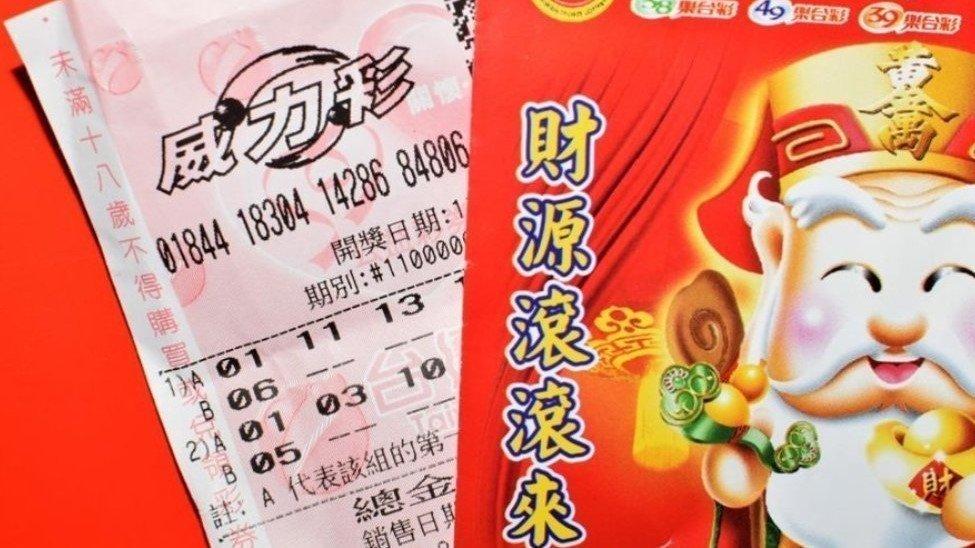 威力彩「中秋加碼」啟動 最新獎號出爐「頭獎上看2.8億」!