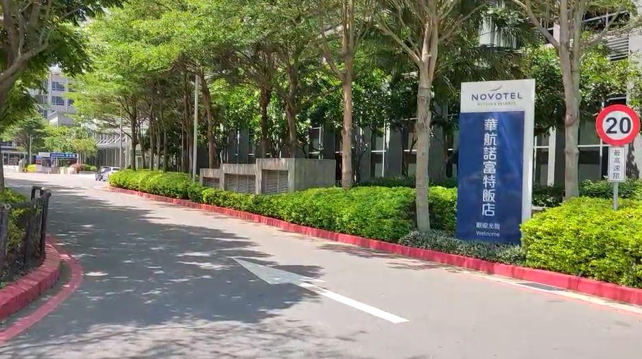 快新聞/載諾富特飯店人員至檢疫所司機傳發燒 衛生局:有穿隔離衣