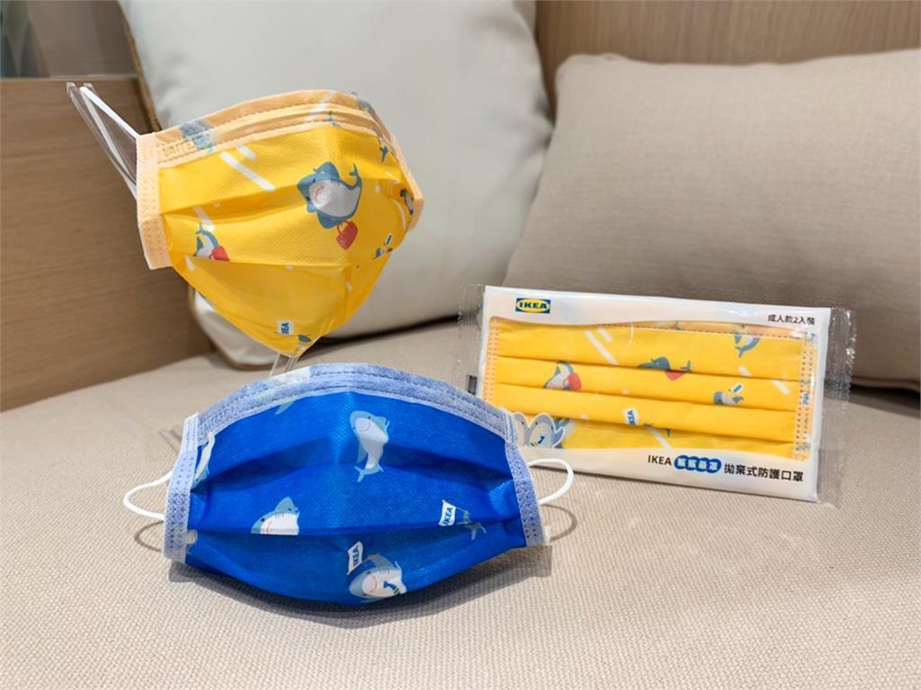 鯊鯊最罩!<em>萊潔</em> x IKEA 「限量鯊魚口罩」只送不賣 限時3週開跑
