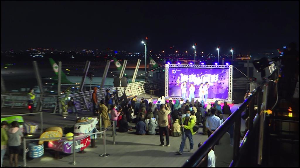 桃機公司10週年慶祝音樂會 悠揚樂音伴隨飛機起降