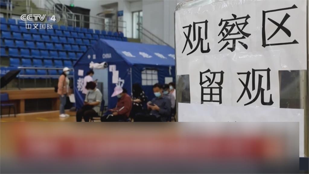 稱「8成台人願打中疫苗」 中國找統派拍片搞分化
