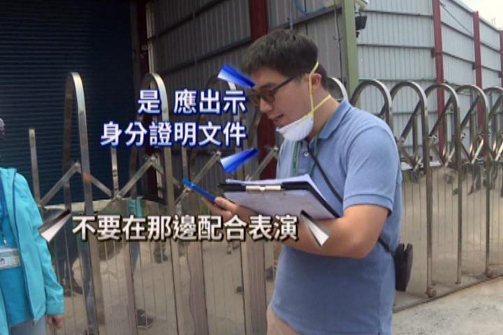 養雞場拒稽查  議員周碧雲丈夫是股東