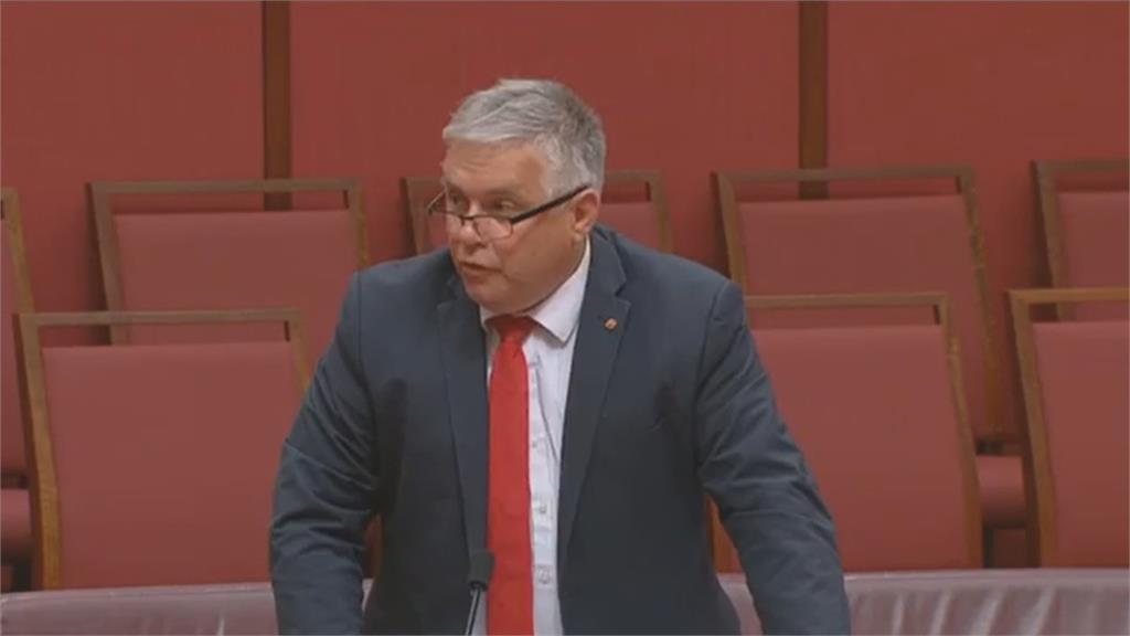 公開為台灣發聲! 澳洲參議員呼籲澳洲政府放棄一中政策