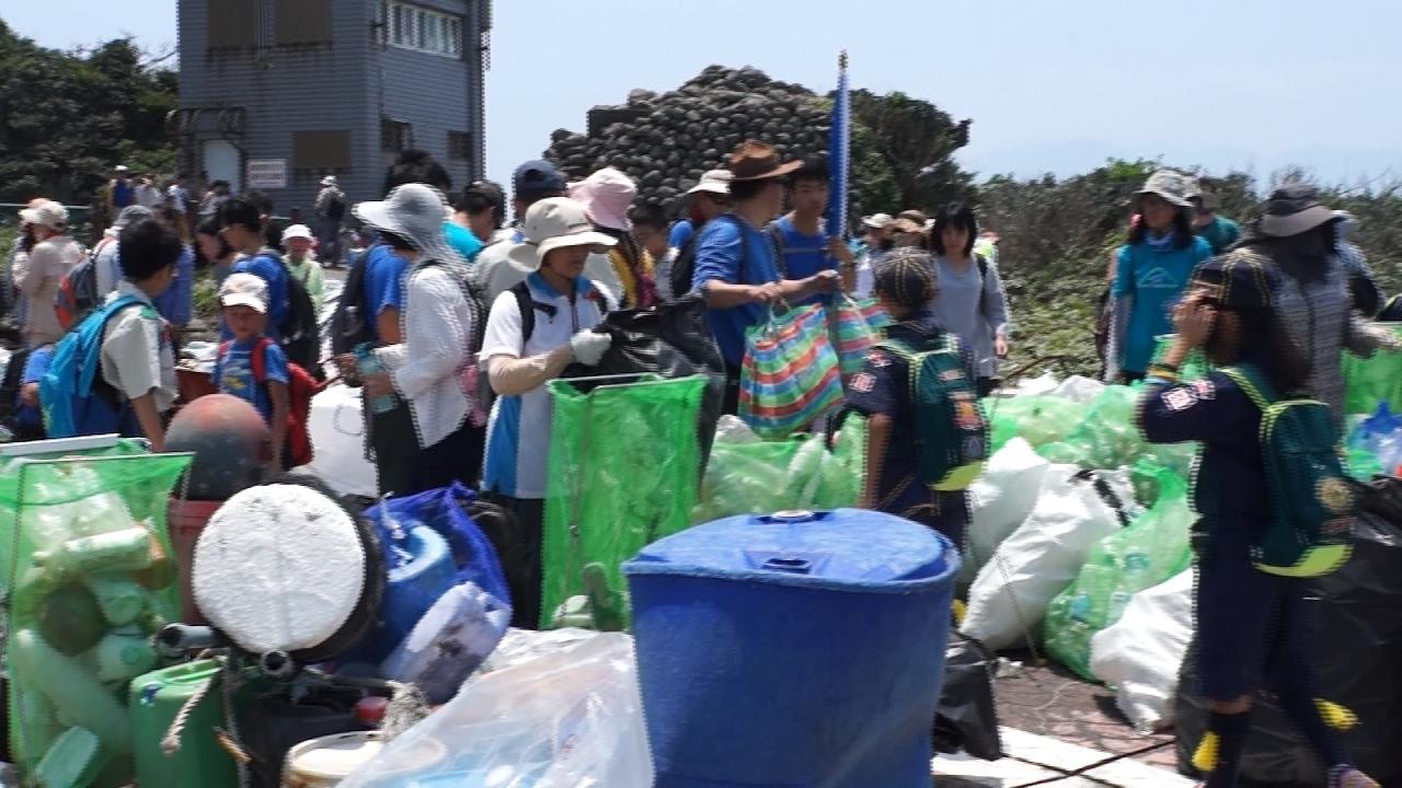基隆嶼慘淪「垃圾島」 清出逾1噸廢棄物
