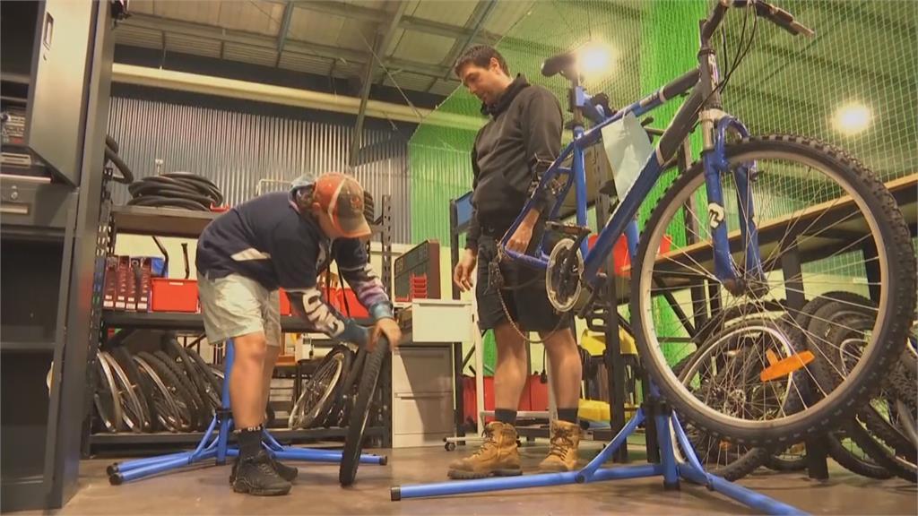 澳洲自行車職能修復計畫  解救問題青少年