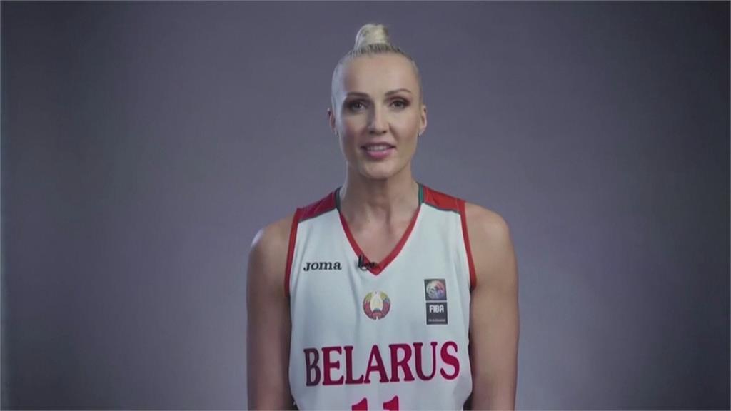 白俄女籃選手抗議獨裁 遭逮捕入獄15天