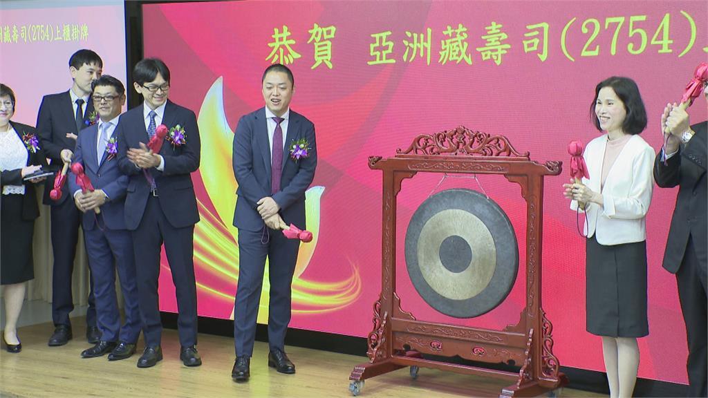 藏壽司掛牌開盤價112元抽到一張現賺6.55萬