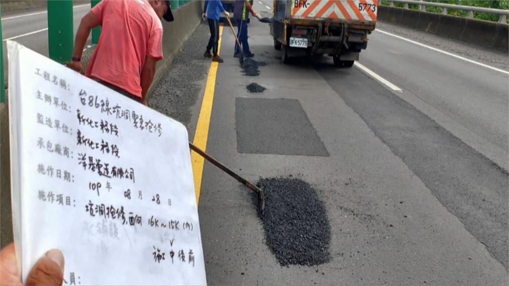 台南台86線遭雨劫 「補洞大作戰」3天搶修近200處