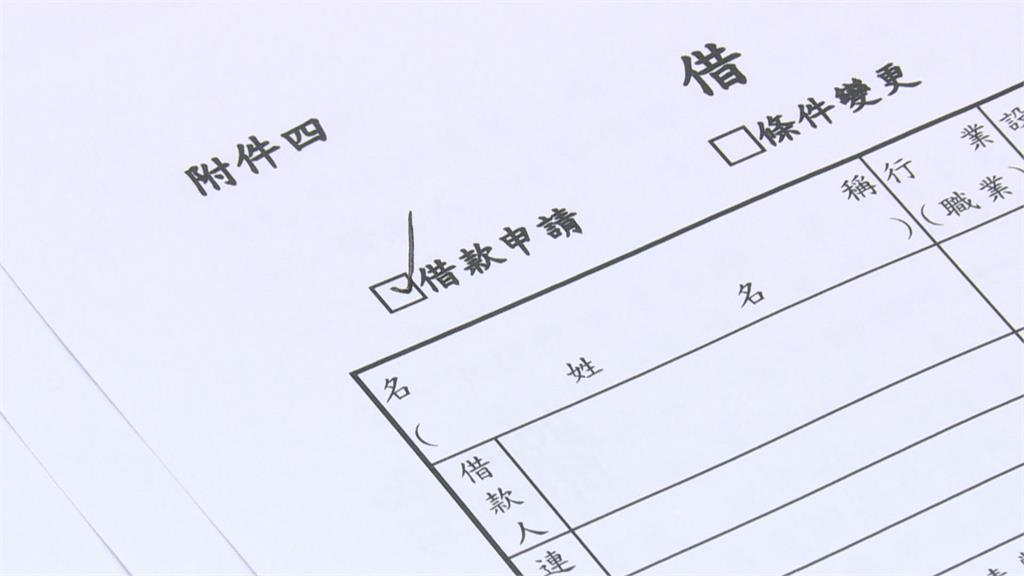 三級<em>警</em>戒餐廳禁內用 老字號川菜餐廳快撐不住