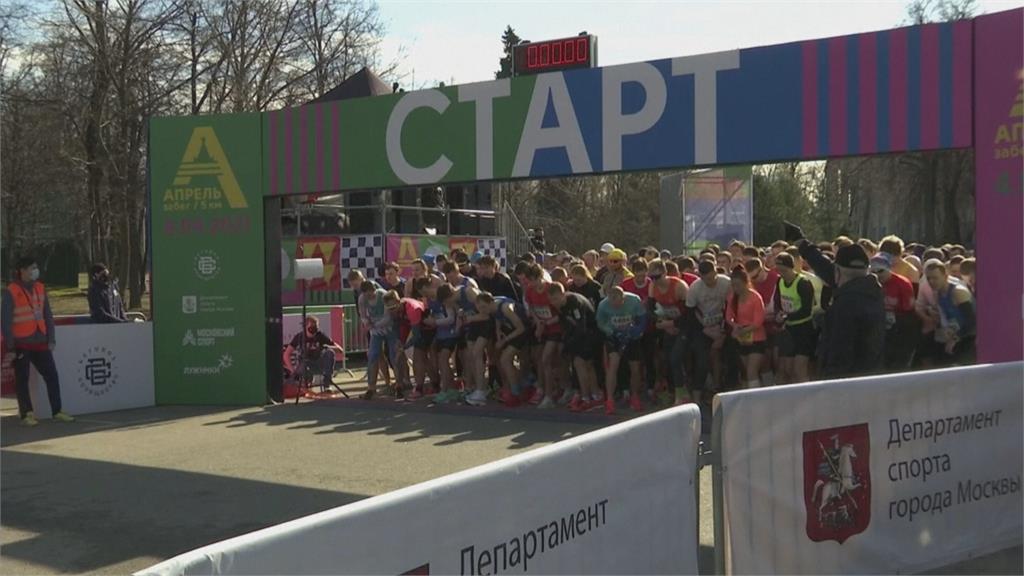 疫情嚴峻仍照辦!俄羅斯路跑賽民眾踴躍參加、西班牙球迷聚集遭警驅離