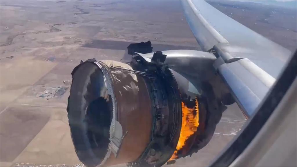 聯航波音777客機引擎故障折返  零件掉滿地